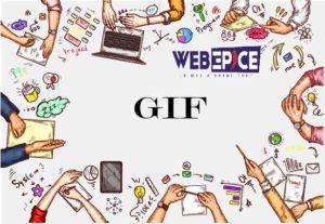 LA PUISSANCE DES GIFS DANS LA COMMUNICATION DIGITALE